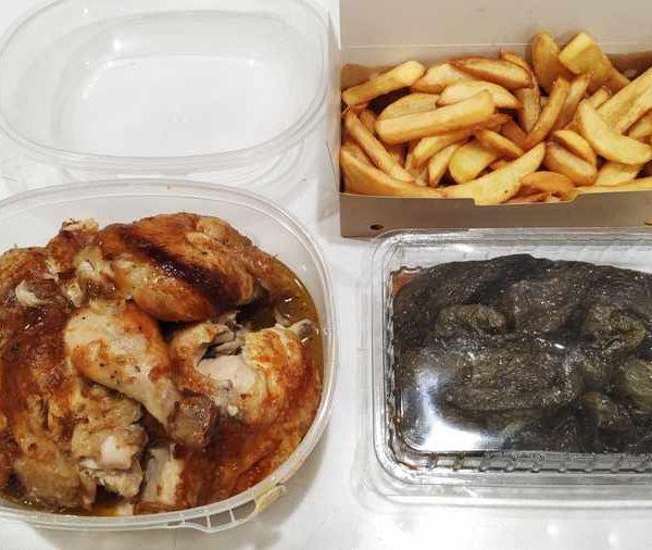 Combo Nº 1 Pollo Blanco Asado + Patatas Fritas + Pimientos Verdes Fritos comida para llevar en rivas chicken